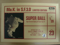 2011052801_120_superball_package