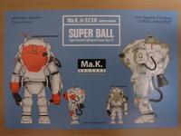 2011052803_120_superball_postcard