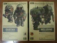 2011060501_135_gustav_melusine_pack
