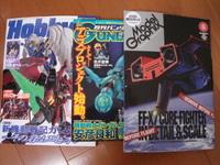 2011052602_hobbymagazines_201108