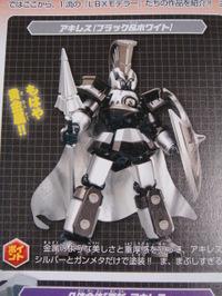 2011070501_lbx_magazine_special