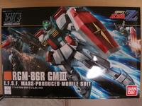 2011071201_hguc_rgm86r_package