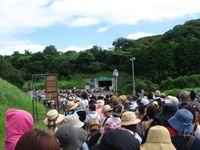2011071703_apbankfes11_tsumagoi1