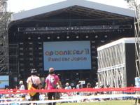2011071706_apbankfes11_stage