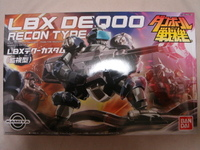 2011071901_lbx_deqoo_recon_package