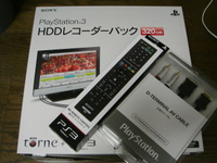 2011072201_ps3_hdd_recorder_pack