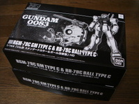 2011072302_hguc_rgm79crb79c_package