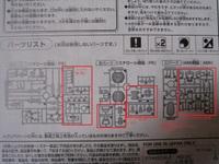 2011072304_hguc_rgm79crb79c_manual
