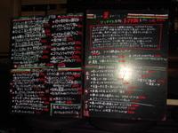 2011073002_menu1