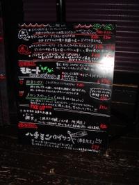 2011073003_menu2