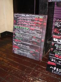 2011073004_menu3