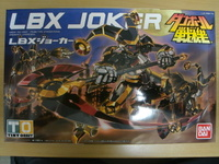 2011081201_lbx_joker_package