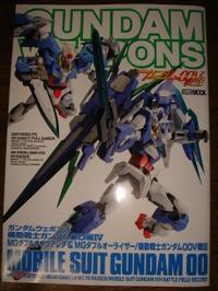 2011090201_hjextra_gundam_weapons_0
