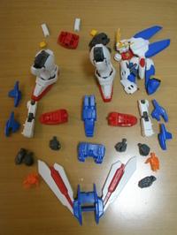 20110907_hgfc_gf13017nj_parts