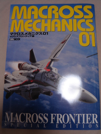 2011093001_macross_mechanics_01