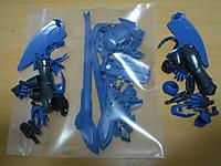 2011100905_hgage_gafran_parts