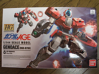 2011102301_hgage_rgeb790_package