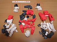 2011102304_hgage_rgeb790_parts