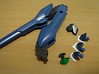 2011103101_hgage_gafran_parts