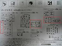 2011111202_hgage_rgeb790cw_runner