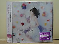2011112314_sayaka_sasaki_sympatheti