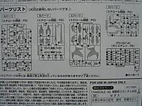 2011120302_hg_age_xvvxc_parts