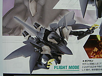 2011120304_hg_age_xvvxc_flight_mode
