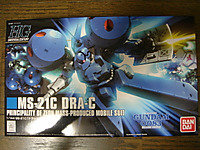 2011120501_hguc_ms21c_package