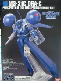2011120503_hguc_ms21c_manual1