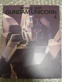 2011120501_bluray_gundam_uc_episode