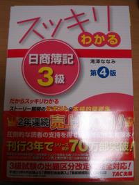 2011120801_tac_text