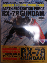 2011121501_master_archive_rx78