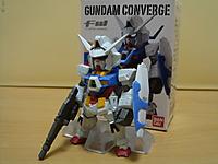 2011121601_gundam_converge_age1