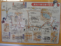 2012010202_guide