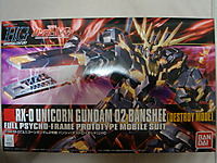 2012010915_hguc_rx0_02dm_package