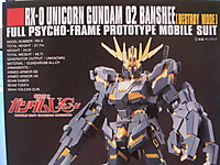 2012010917_hguc_rx0_02dm_manual1