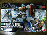 2012012103_hguc_rms179_package