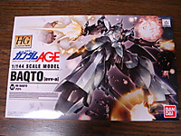 2012020401_hgage_ovva_package