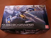 2012022901_rg_fx550_package