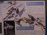 2012022903_rg_fx550_manual