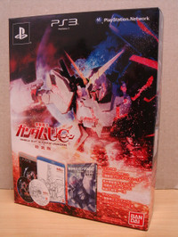2012030801_ps3_gundamuc_package