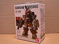 2012030901_fwgc36_fa781_package