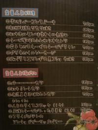 2012031004_menu4