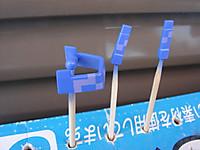 2012050302_hgage_rgeg1100_painted