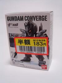 2012050801_fwgc29_msn001a1_package