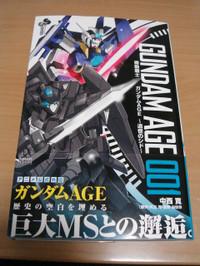 2012052201_comic_gundam_age_01