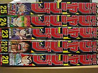 20120523_weekly_jump