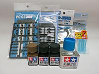 2012070401_materials