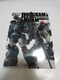 2012071102_dougram_and_vifam_models