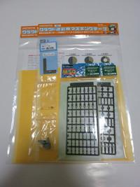 2012080301_material